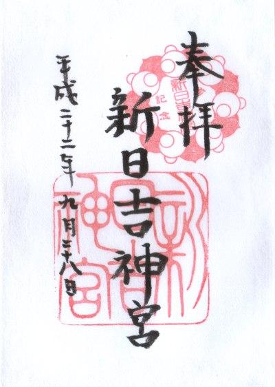 ファイル 106-1.jpg