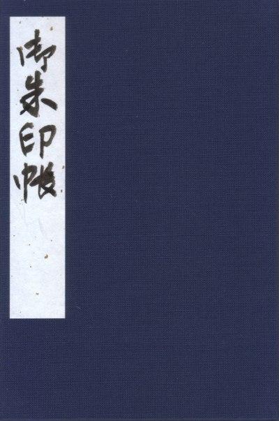ファイル 113-1.jpg