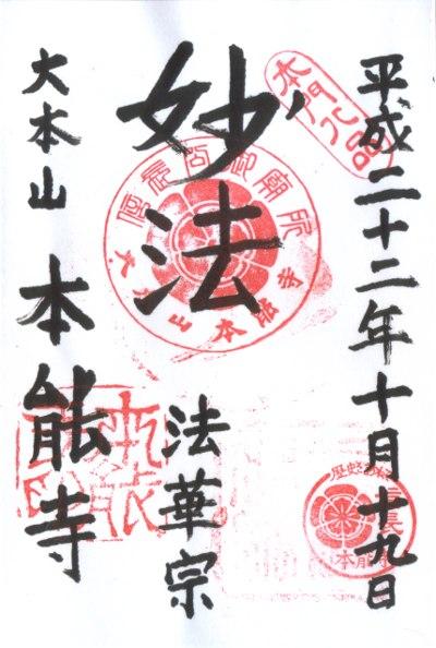 ファイル 117-1.jpg