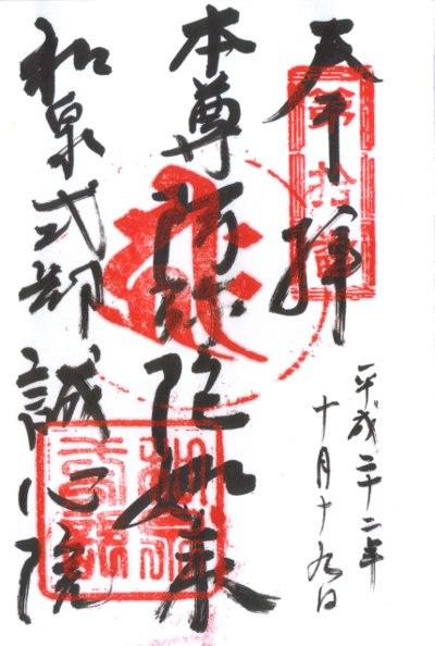 ファイル 118-1.jpg