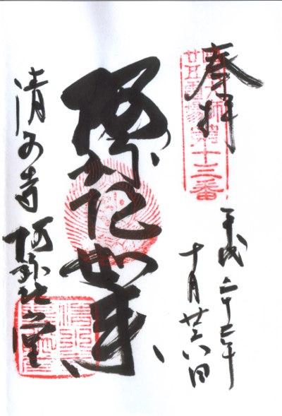 ファイル 123-1.jpg