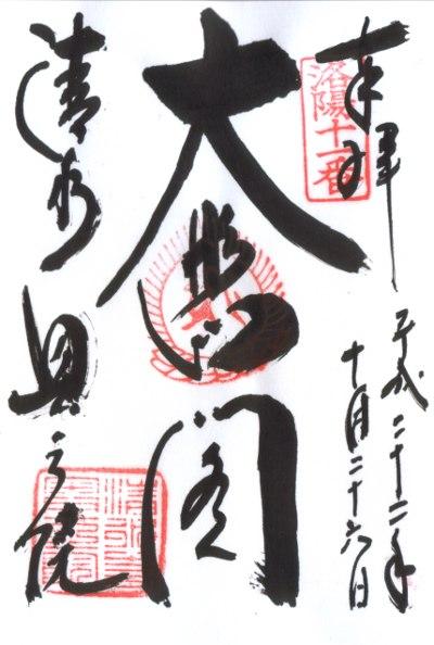 ファイル 124-1.jpg