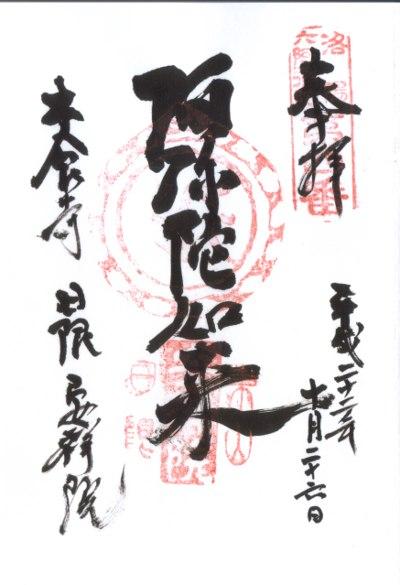 ファイル 126-1.jpg