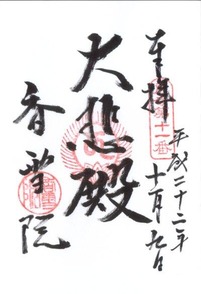 ファイル 128-1.jpg