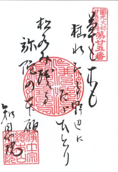 ファイル 130-1.jpg