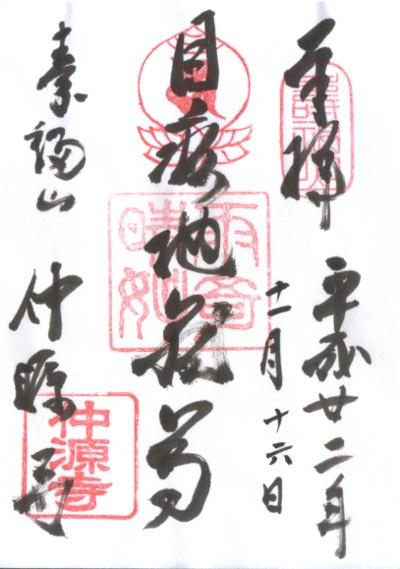 ファイル 139-1.jpg