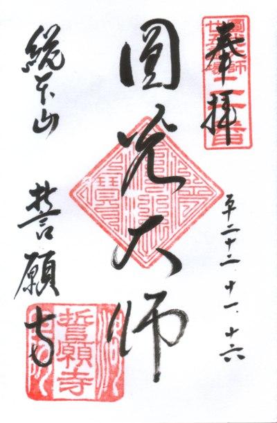 ファイル 142-1.jpg