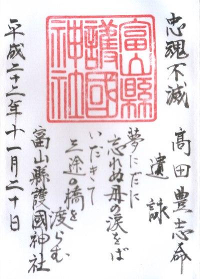 ファイル 146-1.jpg