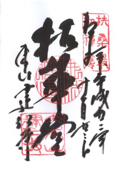 ファイル 148-1.jpg