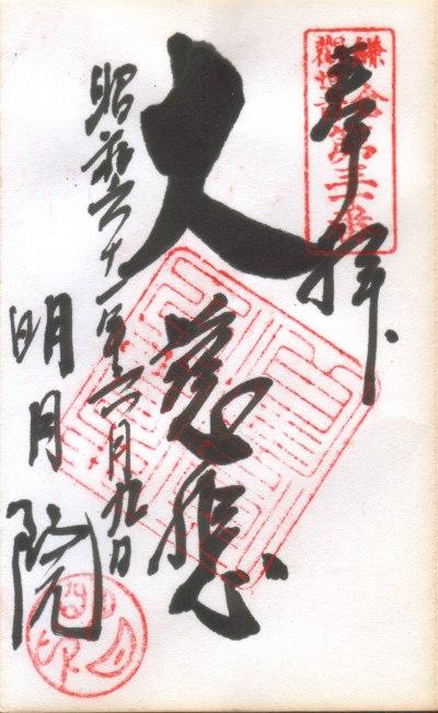 ファイル 15-1.jpg