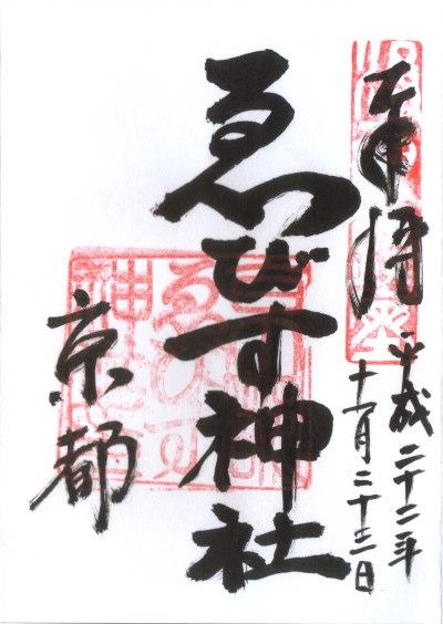 ファイル 150-1.jpg