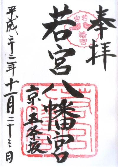 ファイル 151-1.jpg