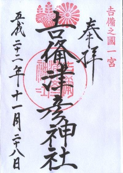 ファイル 156-1.jpg