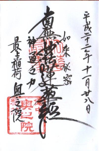 ファイル 160-1.jpg