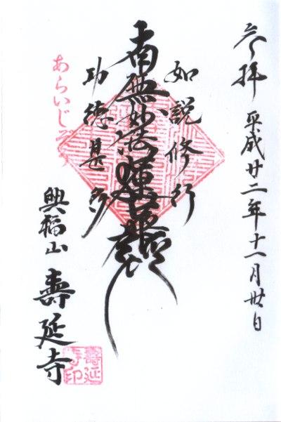 ファイル 162-1.jpg