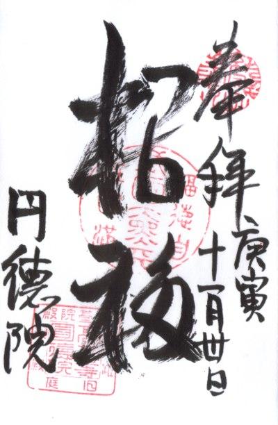 ファイル 164-1.jpg