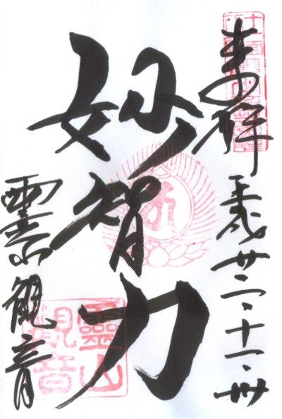 ファイル 165-1.jpg