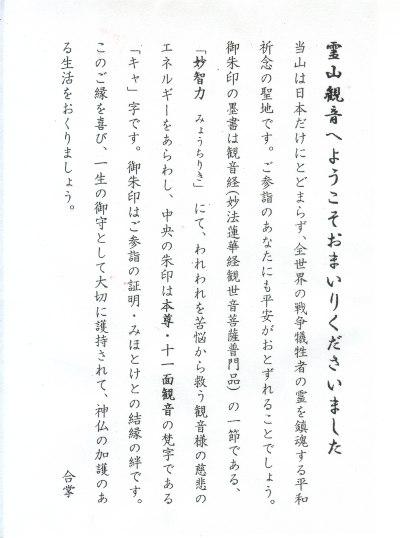ファイル 165-2.jpg