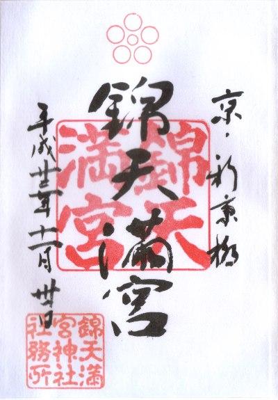 ファイル 167-1.jpg