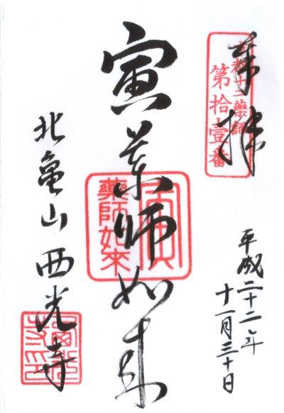 ファイル 168-1.jpg