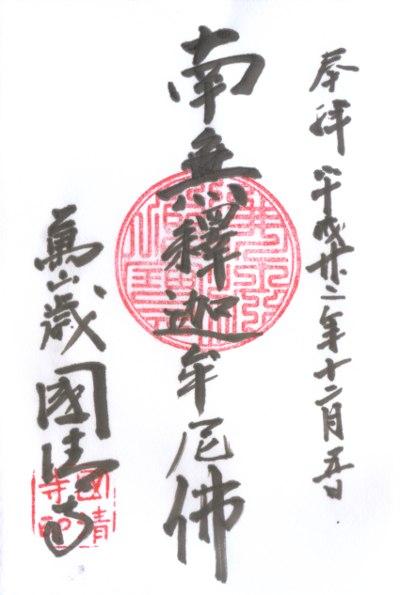 ファイル 169-1.jpg