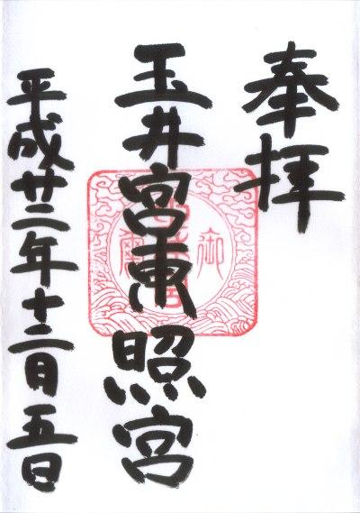 ファイル 171-1.jpg