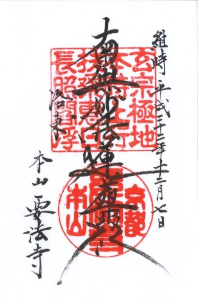 ファイル 174-1.jpg