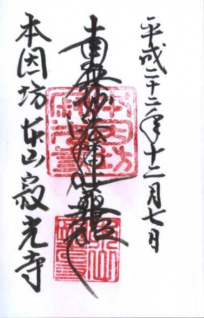 ファイル 175-1.jpg