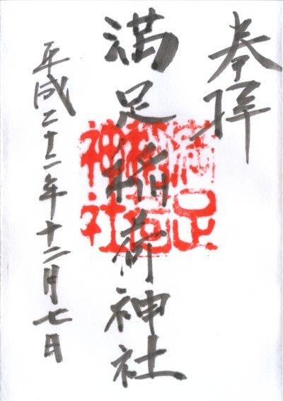 ファイル 176-1.jpg