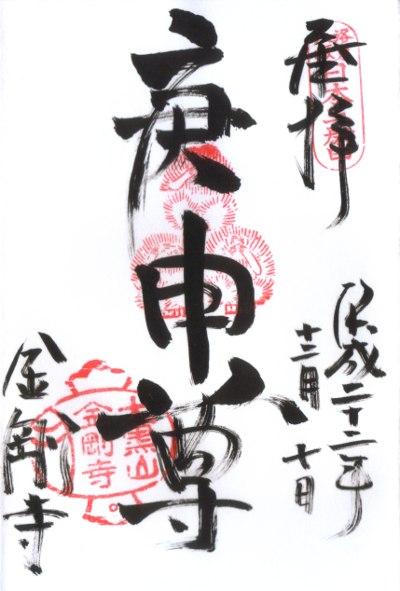 ファイル 179-1.jpg