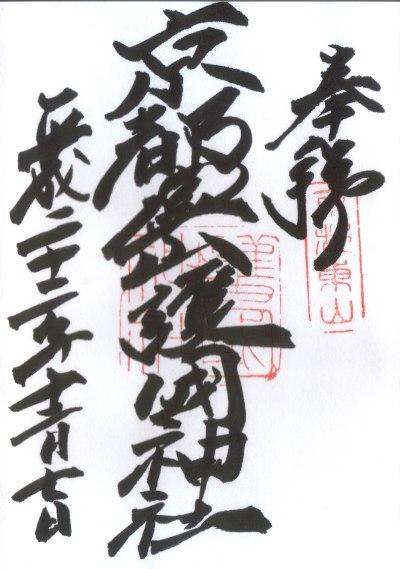 ファイル 180-1.jpg