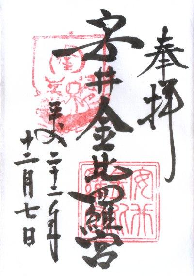 ファイル 184-1.jpg