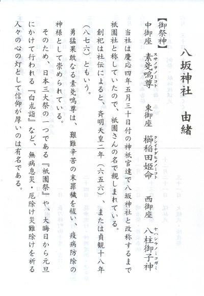ファイル 185-2.jpg