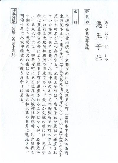 ファイル 186-2.jpg