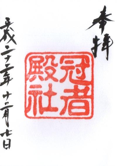 ファイル 187-1.jpg