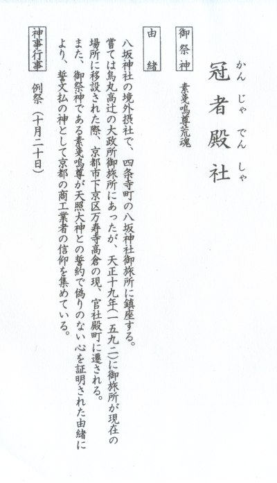 ファイル 187-2.jpg