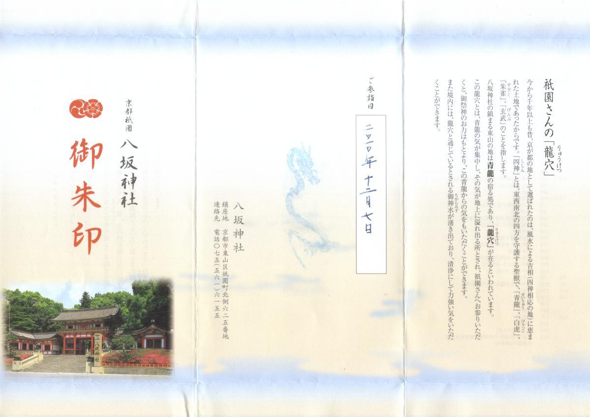 ファイル 188-3.jpg