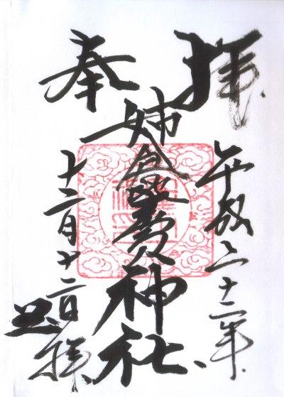 ファイル 191-1.jpg