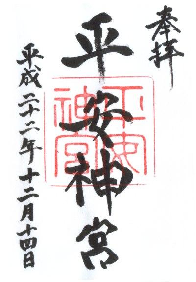 ファイル 198-1.jpg