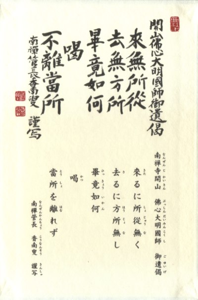 ファイル 203-3.jpg