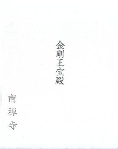 ファイル 204-2.jpg