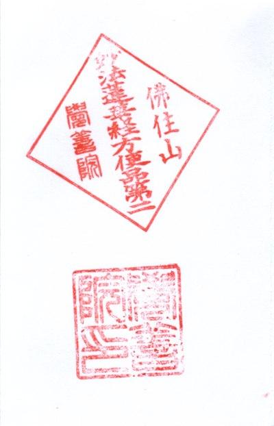 ファイル 213-2.jpg