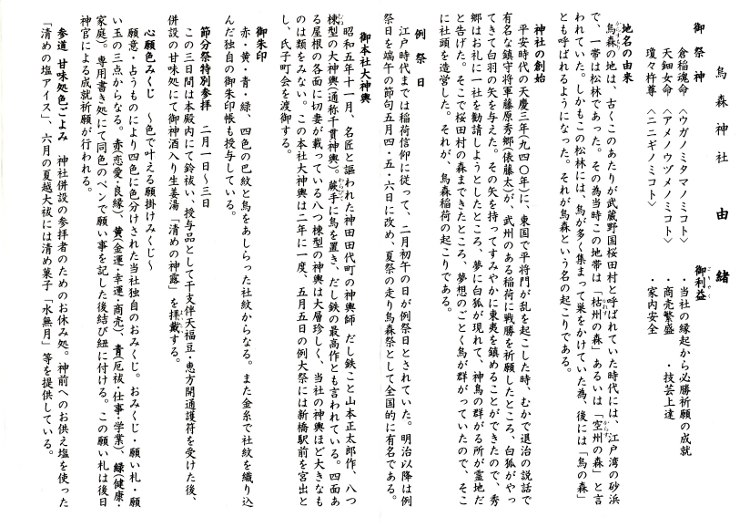 ファイル 217-2.jpg