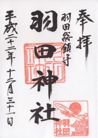 ファイル 218-1.jpg