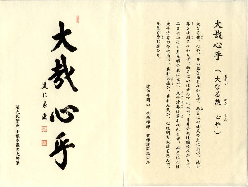 ファイル 222-3.jpg