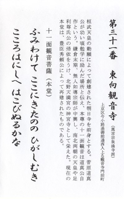 ファイル 253-2.jpg