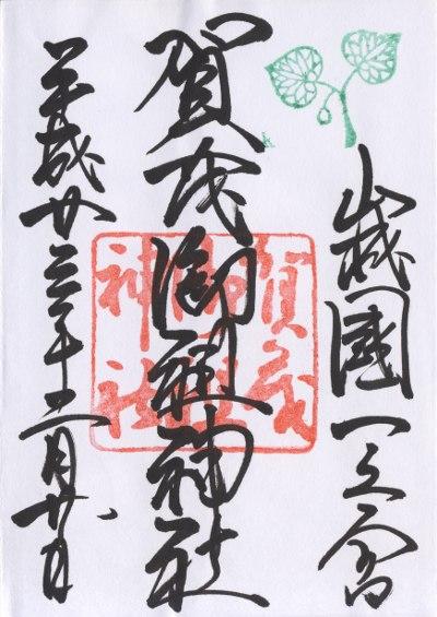 ファイル 257-1.jpg