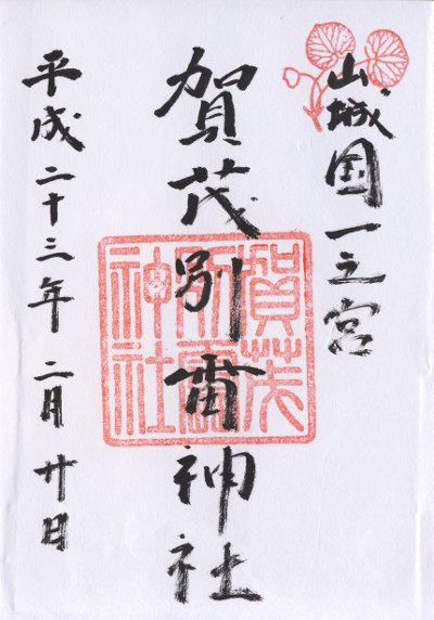 ファイル 258-1.jpg