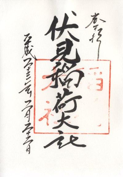 ファイル 261-1.jpg