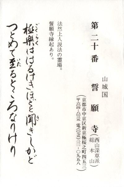 ファイル 263-2.jpg